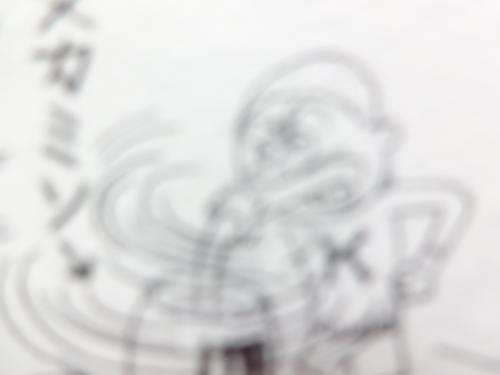 image (29)