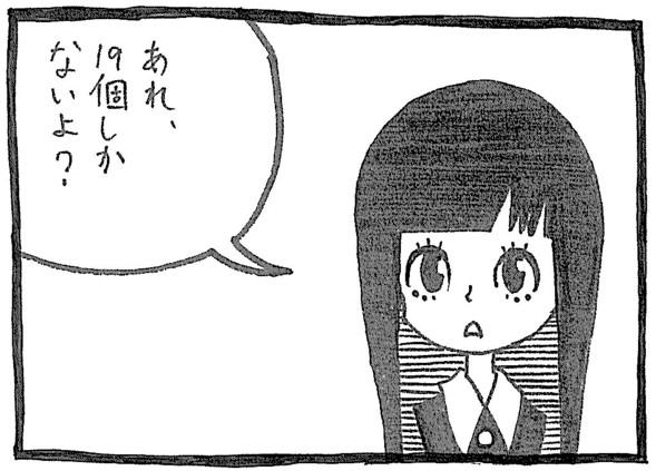 image (22)