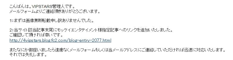 2013_05_23_234846