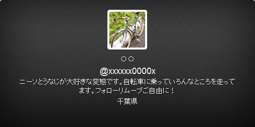 2013y05m19d_121039640