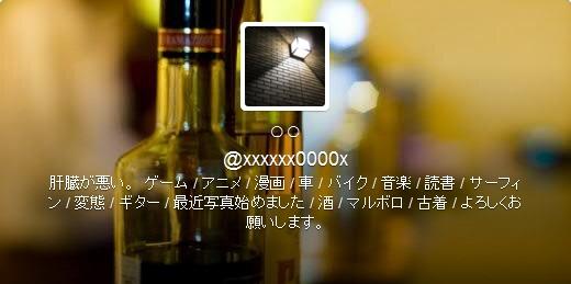 2013y05m19d_122542881