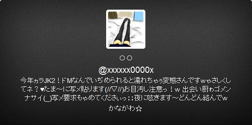 2013y05m19d_123552298