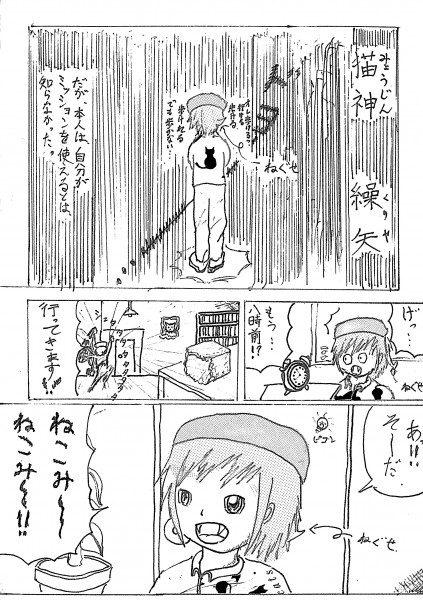 scan-001100