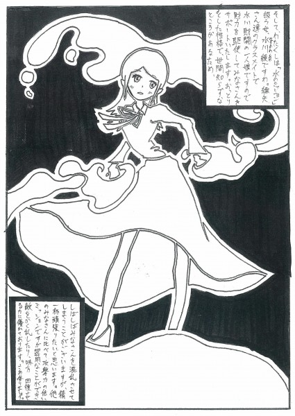 scan-003