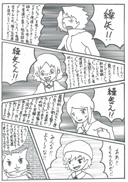 scan-0032