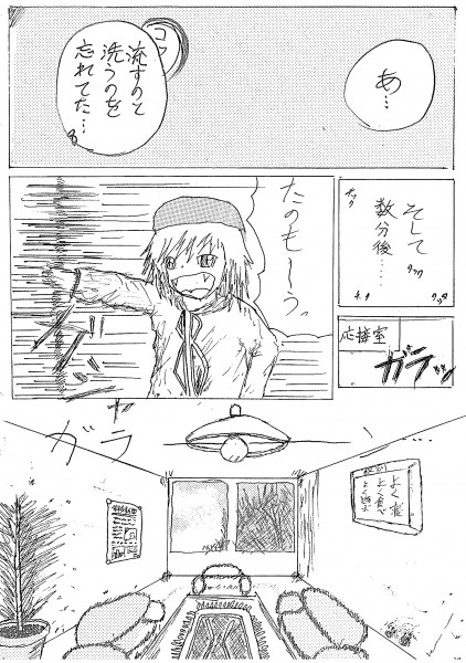 scan-0062