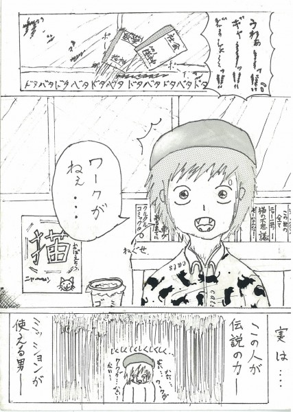scan-007