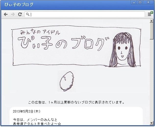 idol(10)