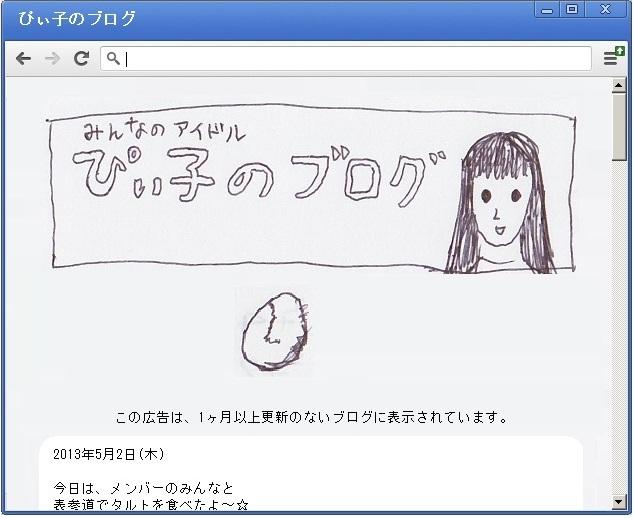 idol(11)