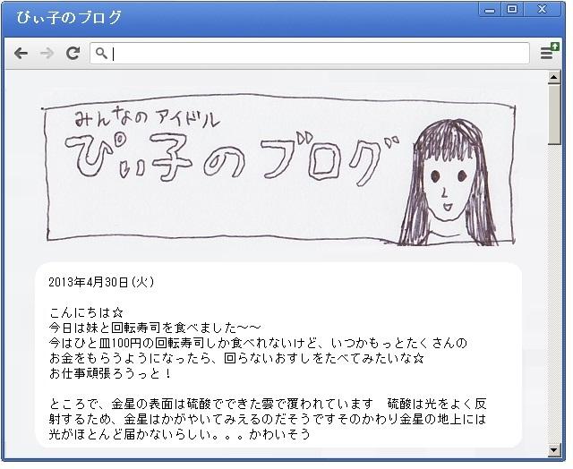 idol(2)