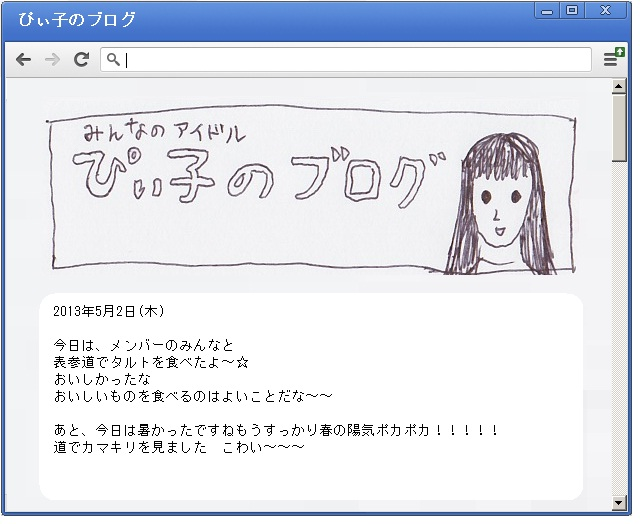 idol(4)