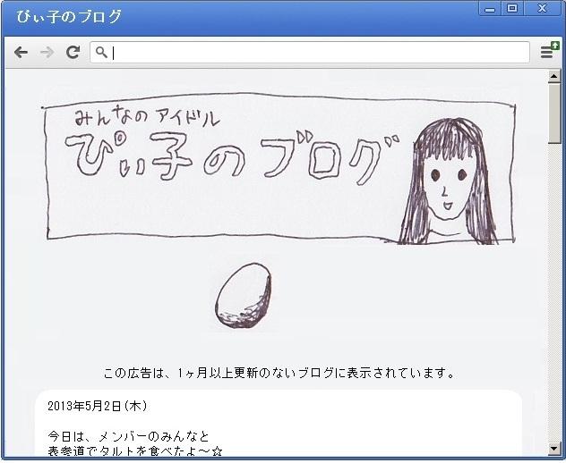 idol(9)
