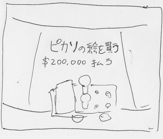 jinsei20