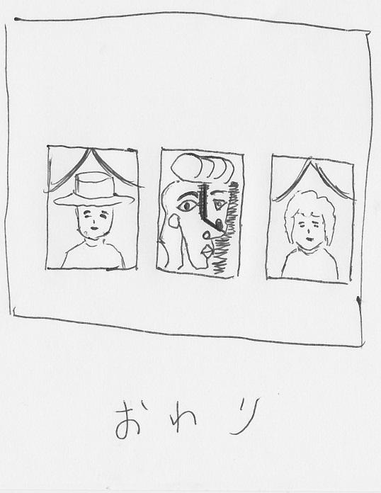 jinsei21