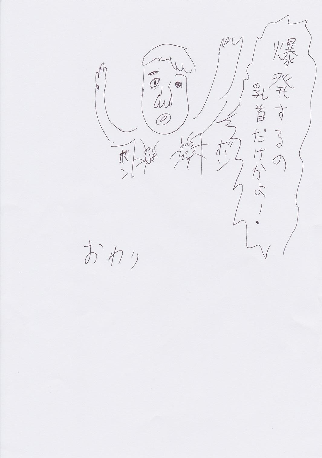 karisuma (12)