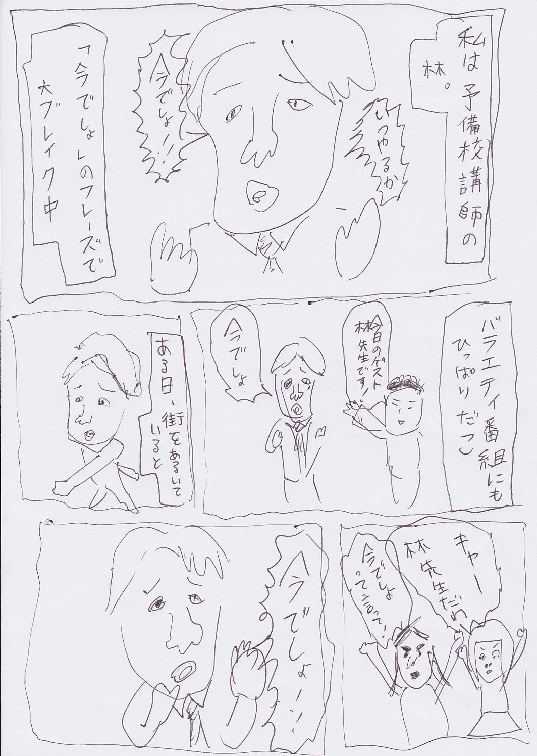 karisuma (2)