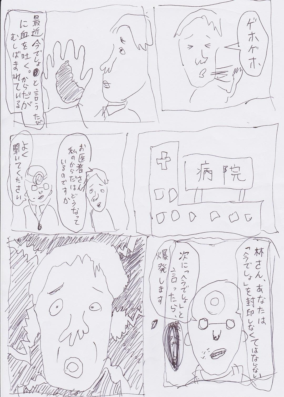 karisuma (3)