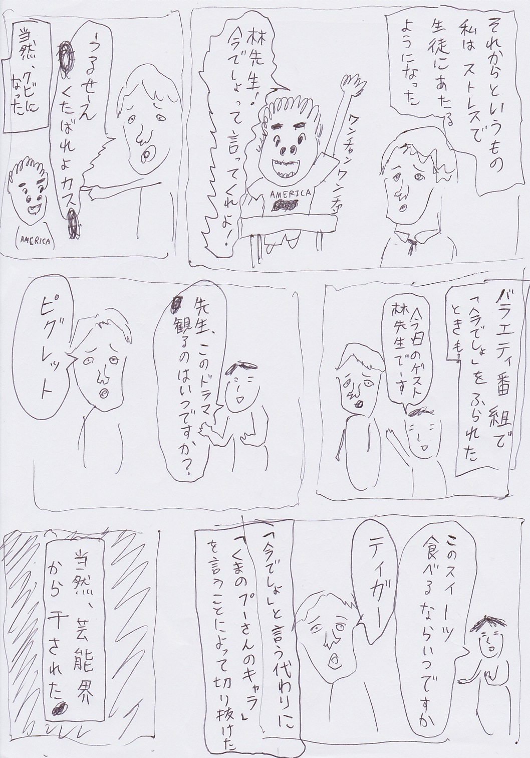 karisuma (4)