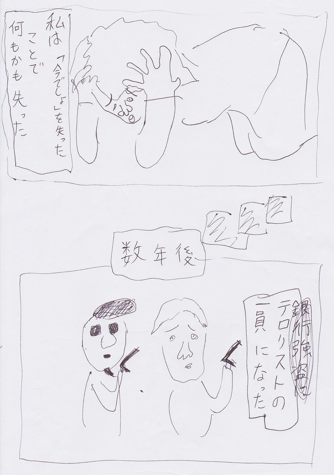 karisuma (5)