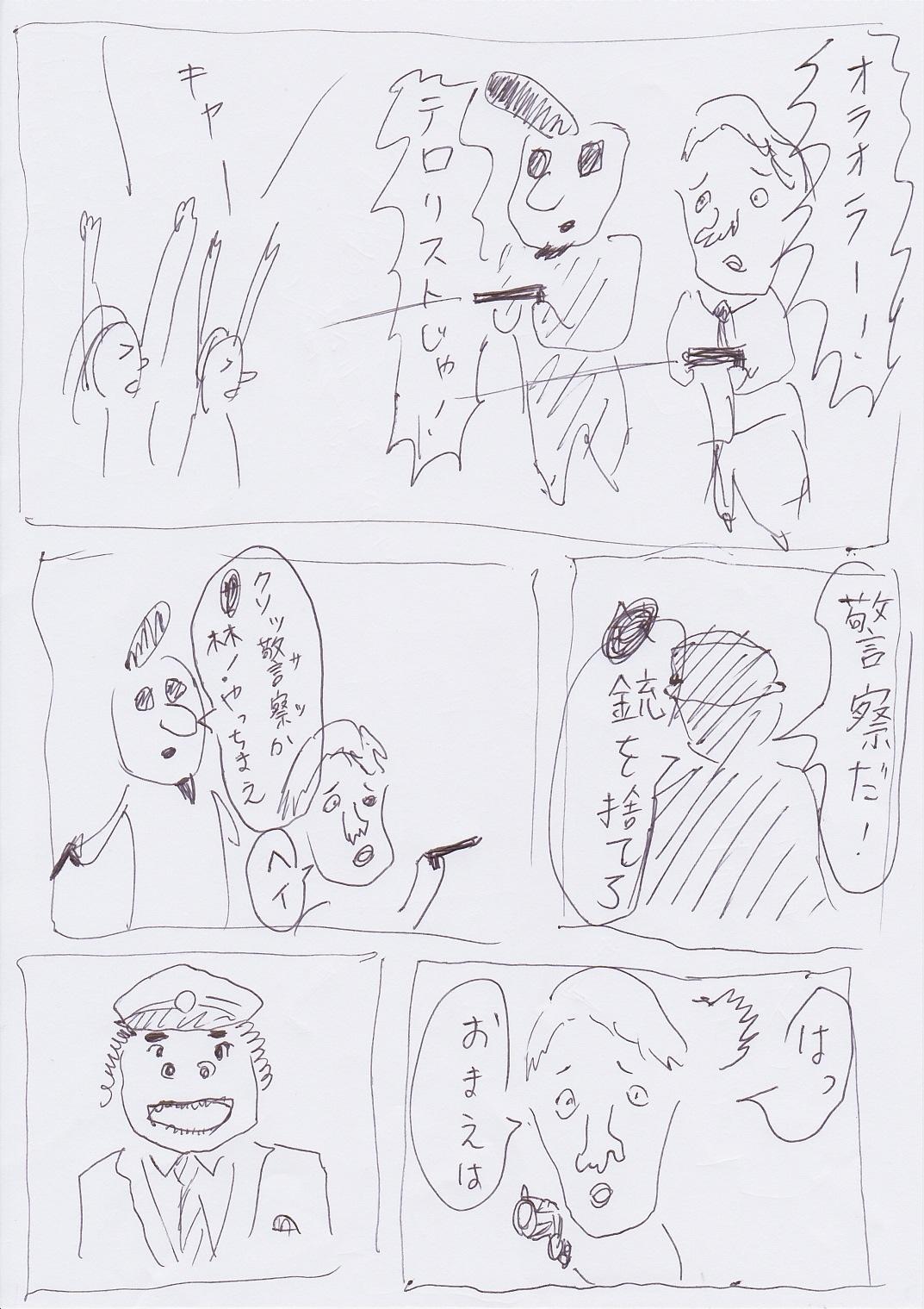 karisuma (6)