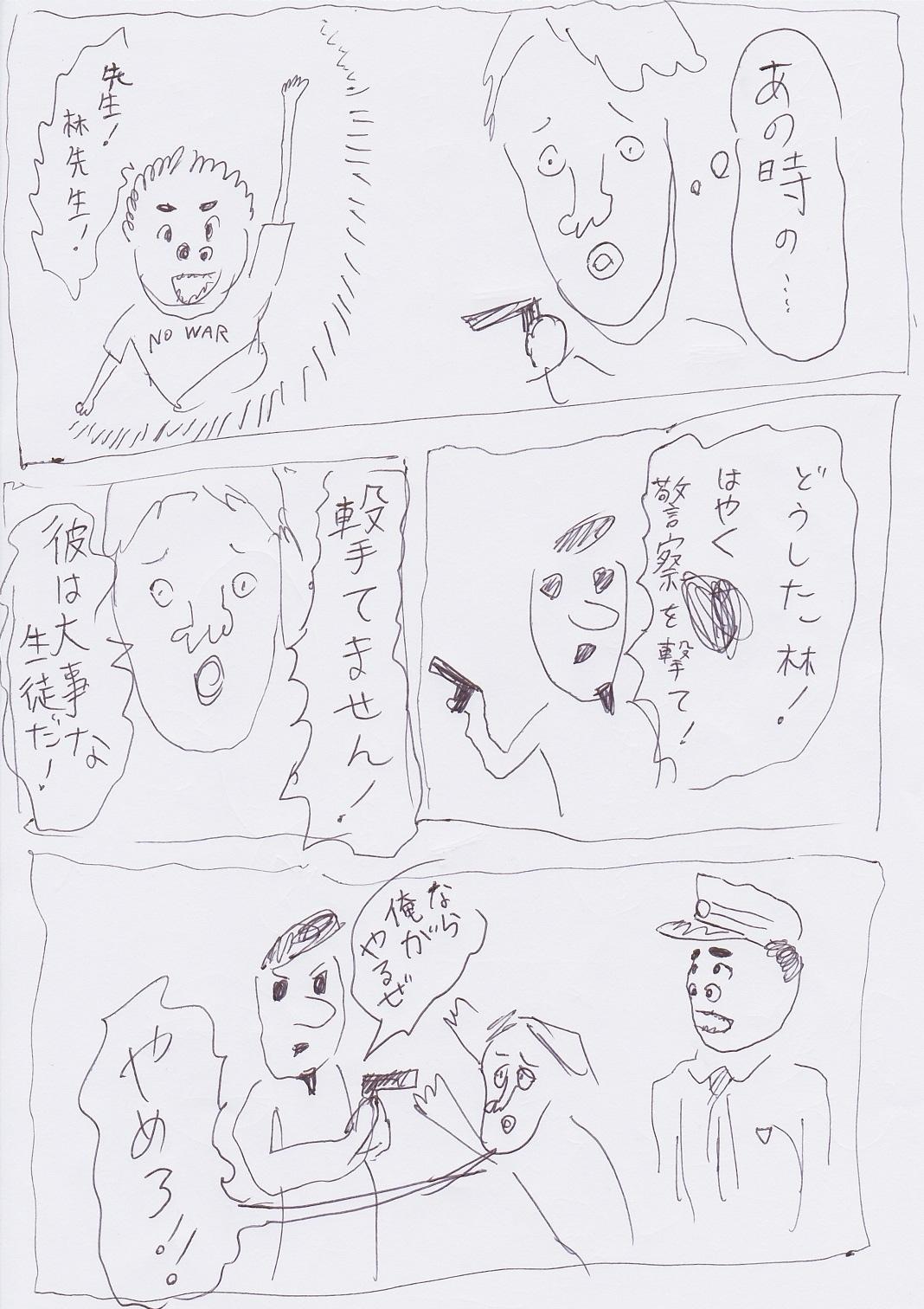 karisuma (7)