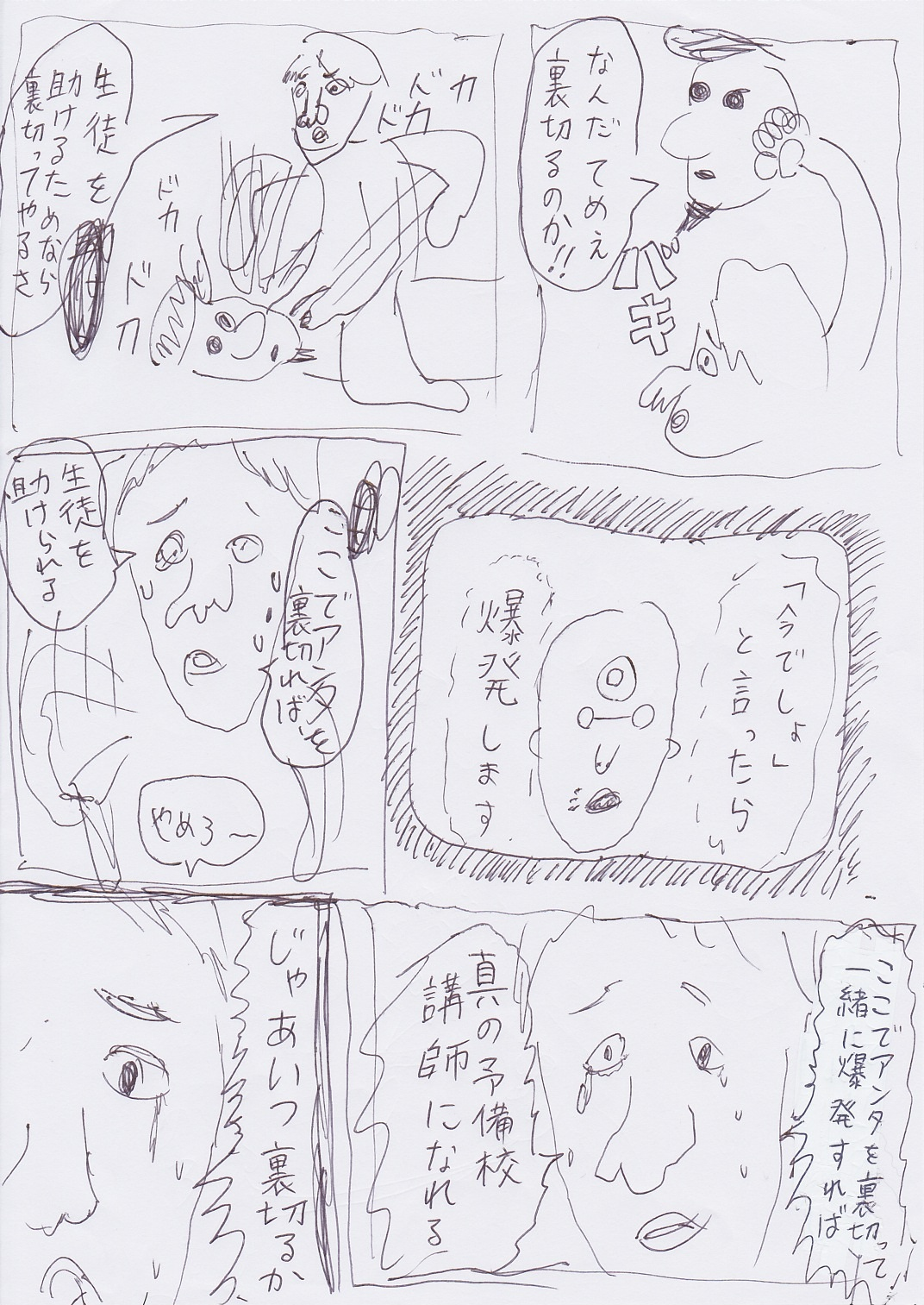 karisuma (8)