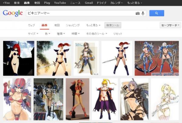 bikiniarmor_result