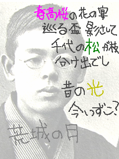 koujounotsuki_kashiga